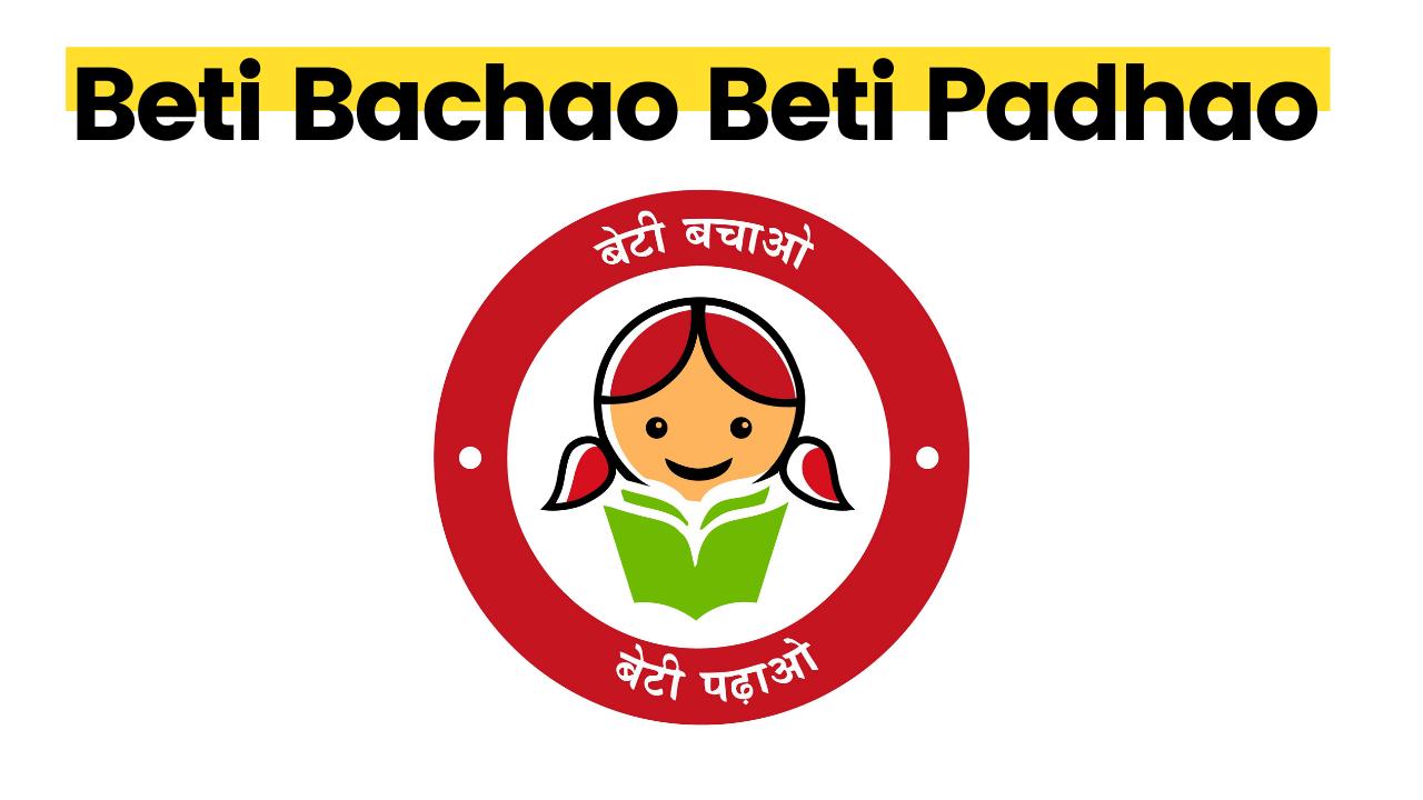 Beti Bachao Beti Padhao Yojana - Complete Details In Hindi   Wired Corner